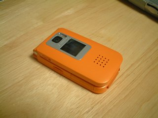 ハニーオレンジの携帯
