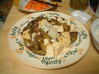 麻婆ナス豆腐